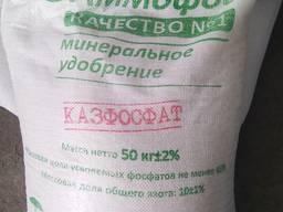 Аммофос 10/46% казфосфат, произв казахстан, Херсон