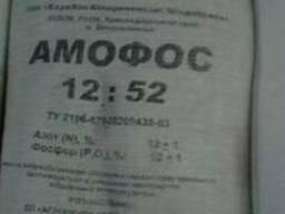 Аммофос 12:52