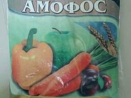 Аммофос 2 кг N – 12; P – 52