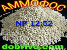 Аммофос (удобрение) мешок 50кг NP 12:52