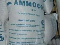 Аммофос NPK 12:52 в розницу,мешок 50 кг