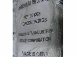 Аммоний гидрофторид