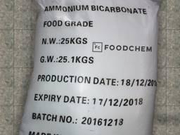 Аммония бикарбонат для выпечки и кондитерских изделий