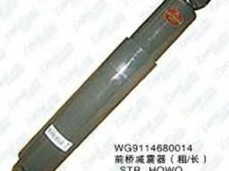 Амортизатор основной Howo, Shaanxi 199114680004, WG911468001