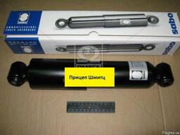 Амортизатор schmitz шмитц (L273 - 383)