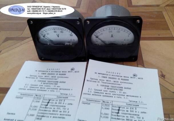 Амперметры, вольтметры, ваттметры, фазометры