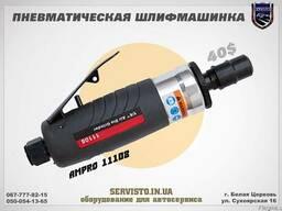 AmPro 11108 - Зачистная шлифовальная машинка прямая 1/4''