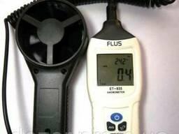 Анемометр FLUS ET-935