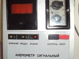 Анемометр крановый цифровой М95МЦ