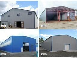 Промышленные здания, зернохранилище, склады, ангары
