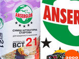 Anserglob BCT 21 / 25кг. - photo 1
