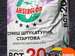 Anserglob ВСТ 20 / 25кг.