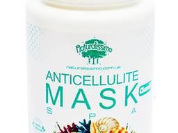 Антицеллюлитная грязевая маска CLASSIC, 700 г
