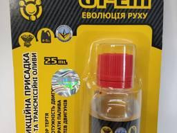Антифрикционная присадка в масло NeoProtec GT- EM