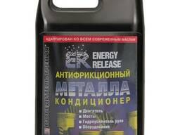 Антифрикционный кондиционер металла Energy Release Metal Conditioner (ER-Переможець. ..