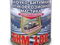 Антикоррозионная мастика каучуко-битумная БКМ-100