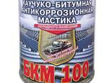 Антикоррозионная защита - мастика каучуко-битумная БКМ-100 - фото 1