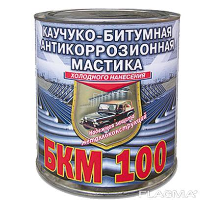 Антикоррозионная защита - мастика каучуко-битумная БКМ-100