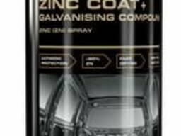 Антикоррозийная защита Xenum Zinc Coat+ 500 мл.