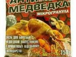 Антимедведка (микрогранула) 150 г.