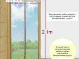 Антимоскітна дверна сітка - штора на магнітах 200х100см