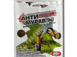 Антимуравьин 20 г, оригинал