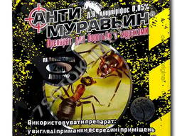 Антимуравьин 2мл концентрат оригинал