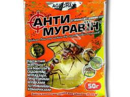 Антимуравьин Универсал «Orange» 50 г, оригинал