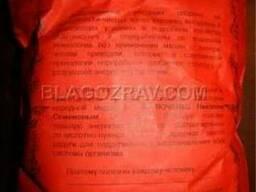 Антипростудный фито чай (более 50 трав), акция с подарками