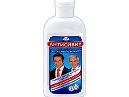 Антиседин, антисивин - средство против поседения Украина