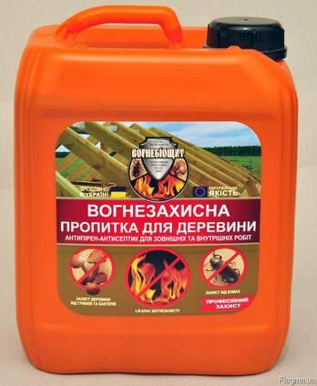 Антисептик для дерева, Огнебиощит, пропитка для дерева