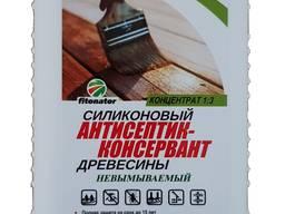 Антисептик для древесины, 5л - фото 3