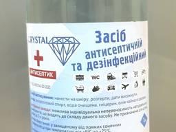 Антисептик для рук Crystal 75% спирту