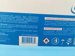 Антисептик спиртовой для кожи и рук Antisept 5 литров