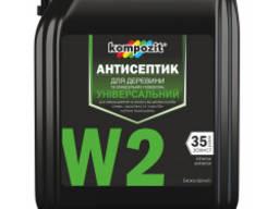 Антисептик универсальный W2