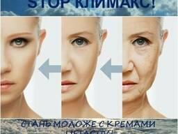 Антивозрастной крем Liftactiv для лица декольте при климаксе