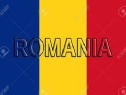Апостиль и перевод документов для Румынии