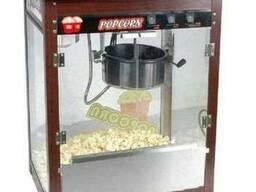 Аппарат для попкорна, зерна кукурузы,ароматические добавки