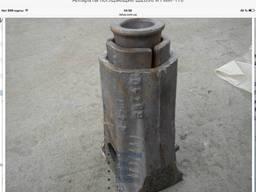 Аппарат поглощающий Ш2В90 и ПМК-110 новые б/у