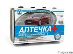 Аптечка Медицинская Автомобильная-1, транспортная, авто