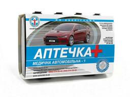 Аптечка медицинская Автомобильная АМА1