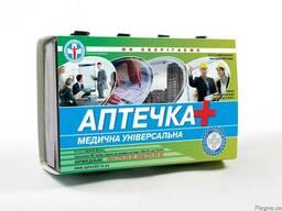 Аптечка Универсальная, аптечка медицинская