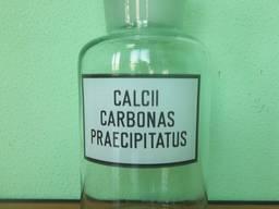 Бутыль светлое стекло (Аптечный штанглас) 2000мл