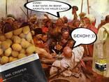 Арахис в хрустящей оболочке кранч со вкусом сала с чесноком - фото 3