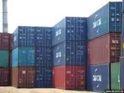 Аренда контейнеров, рефконтейнеров