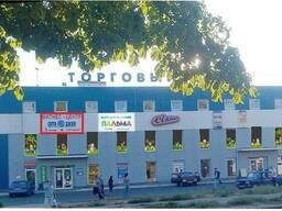 Аренда 395,5м2 на Бабурке в ТЦ Сильпо под спортивный клуб.
