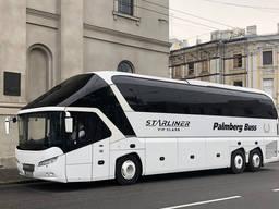Аренда автобуса, заказ автобуса