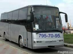 Аренда автобусов Одесса. Еврокласс 50/55 мест