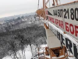 Аренда башенного крана 6-8 тонн