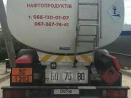 Аренда бензовозов, перевозка нефтепродуктов, заправка техник